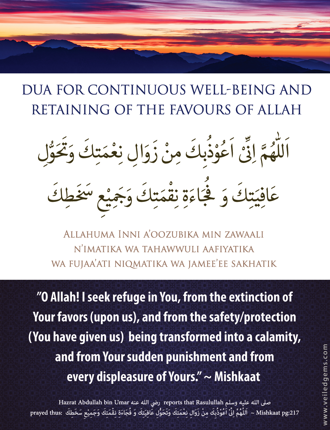 islaah.co.za.Dua.For.Continuous.Well.Being